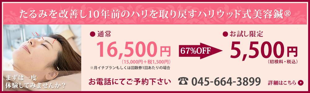 campaign_4.jpg